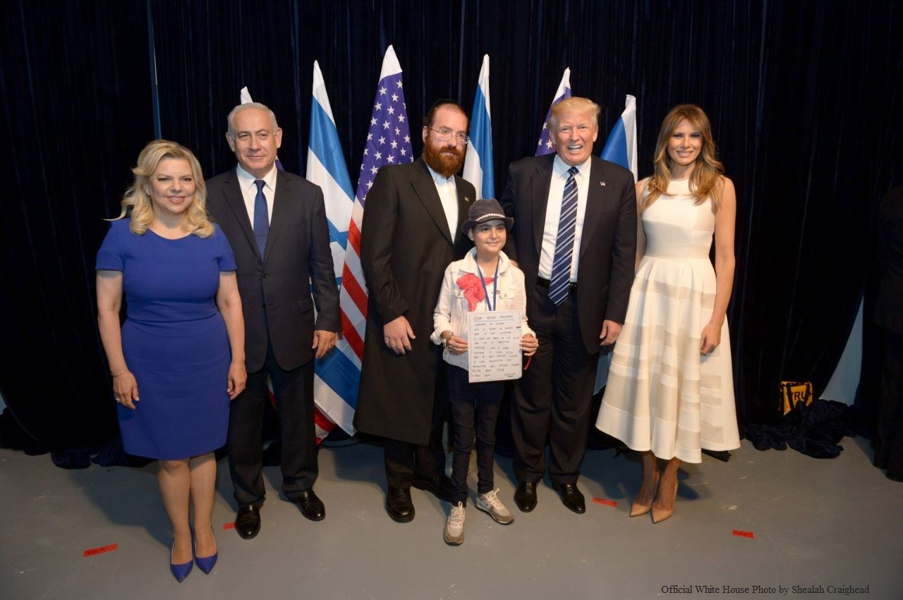 U.S. PRESIDENT DONALD TRUMP GIVES A RACHASHEI LEV CHILD WITH CANCER HER DREAM