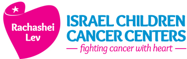 Israel Children Cancer Centers